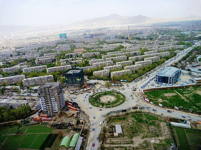 Kabul City. Forwarder Directory. Freight Cargo Terminal.